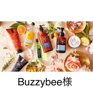 バスアンドボディーワークス(Bath & Body Works)のbuzzybee様 アロマ バスアンドボディワークス(アロマグッズ)
