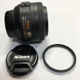 Nikon - AF-S DX NIKKOR 35mm f/1.8G