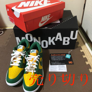 ナイキ(NIKE)のNIKE DUNK LOW SP BRAZIL 27.5cm(スニーカー)