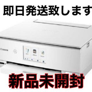 Canon - キヤノン TS8330WH インクジェット複合機
