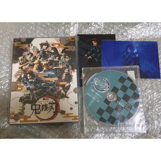 シュウエイシャ(集英社)の舞台鬼滅の刃 DVD(アニメ)