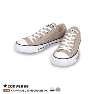コンバース(CONVERSE)のコンバース conversALL STAR COLORS OX ベージュ(スニーカー)