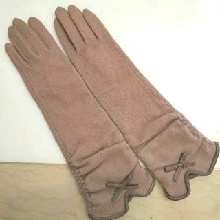 ビューティアンドユースユナイテッドアローズ(BEAUTY&YOUTH UNITED ARROWS)のロング手袋 ビューティー&ユース ベージュ(手袋)