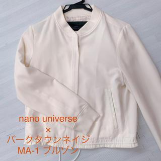 ナノユニバース(nano・universe)のナノユニバース×バークタウンネイジ   MA-1 ブルゾン(ブルゾン)
