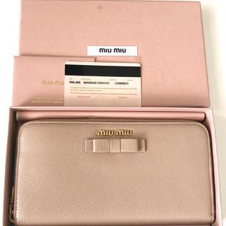 miumiu - 新品未使用 miumiu ミュウミュウ 長財布 リボン