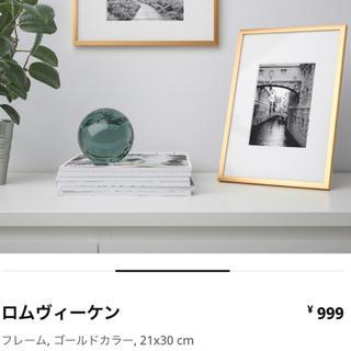 イケア(IKEA)の美品 送料込 IKEA フォトフレーム ゴールド(フォトフレーム)