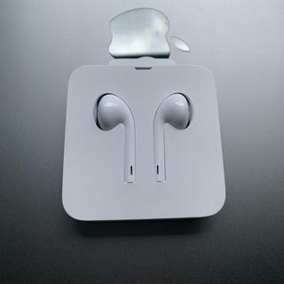 Apple - iPhone11購入時 純正イヤホン(新品未使用)