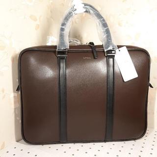 Paul Smith - 新品保存袋付ポールスミスシティエンボスビジネスバッグ ブリーフケースチョコ