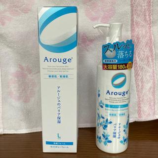アルージェ(Arouge)のアルージェ(洗顔料)