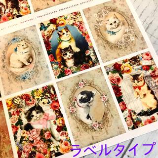 N03 花満開♡ロマンティック猫ちゃんラベル 16枚(しおり/ステッカー)