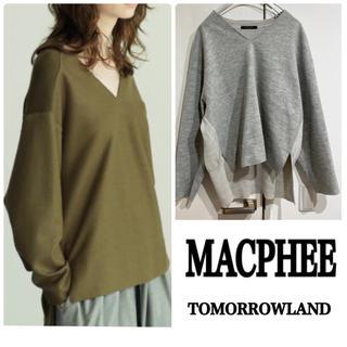 MACPHEE - TOMORROWLAND 異素材ウールニット マカフィー ニットコンビ Vネック