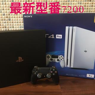 PlayStation4 - プレイステーション4 pro 本体 CUH-7200 1TB