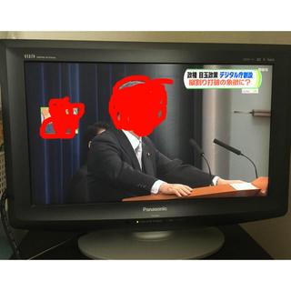 Panasonic - パナソニック テレビ 20インチ