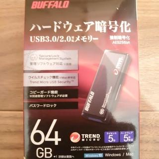 Buffalo - 【新品】BUFFALO  USBメモリー