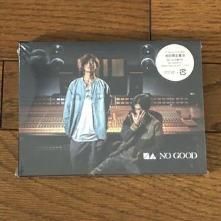 NO GOOD アルバム 初回限定盤B Blu-ray+Photo Book
