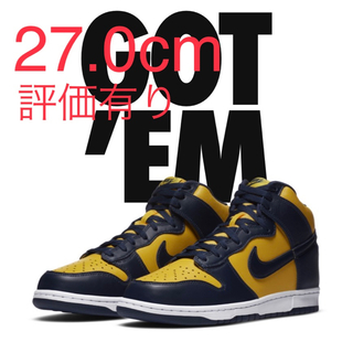 NIKE - Nike Dunk high sp maize and blue ミシガン