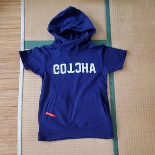 ガッチャ(GOTCHA)の【メンズ Sサイズ】ガッチャ 半袖パーカー(紺色)(パーカー)