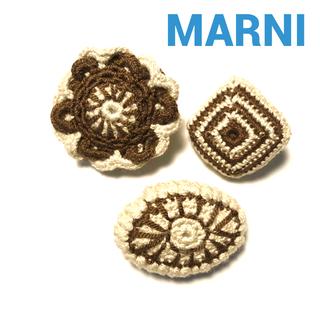 Marni - [美品] MARNI マルニ  ブローチ 3点 クロッシェ 花