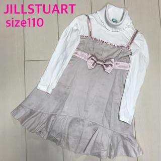 ジルスチュアート(JILLSTUART)のJILLSTUART ワンピース 110(ワンピース)