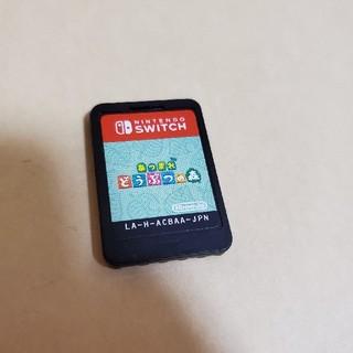 Nintendo Switch - あつまれ どうぶつの森 Switch スイッチ あつ森