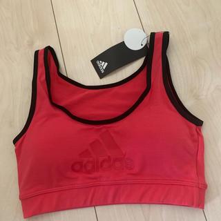 アディダス(adidas)のアディダス スポーツ ハーフ ブラ(下着)