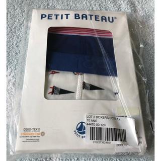 PETIT BATEAU - 【新品・未開封】プチバトー ボクサーパンツ 10ans