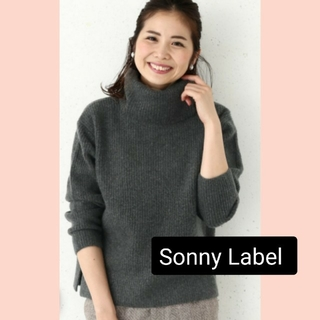 サニーレーベル(Sonny Label)のSonny Labelオフタートルストレッチニット(ニット/セーター)
