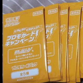 ポケモン(ポケモン)の仰天のボルテッカー プロモパック 10(Box/デッキ/パック)