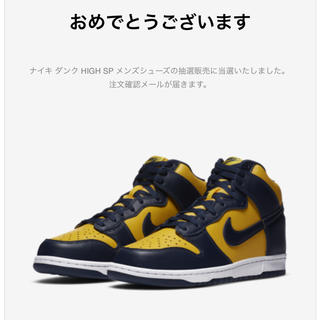 "NIKE - NIKE DUNK HIGH ""MICHIGAN"""