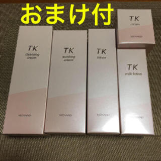 MENARD - メナード TK5点セット