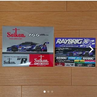 ホンダ(ホンダ)のSUPER GT レイブリックステッカー(ノベルティグッズ)