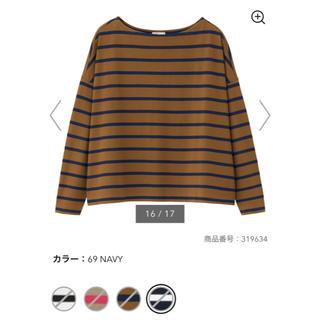ジーユー(GU)のボーダーロングスリーブt(Tシャツ(長袖/七分))