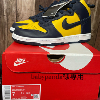 NIKE - NIKE ダンク MAIZE AND BLUE    黒ダグ