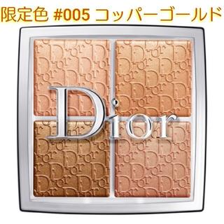 Dior - ディオール◆フェイスグロウパレット #005 コッパーゴールド