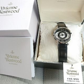"Vivienne Westwood - 未使用❇️Vivienne Westwood ""WORLD ORB"" 腕時計"