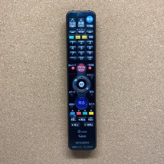 三菱 - 三菱 テレビリモコン RL18502
