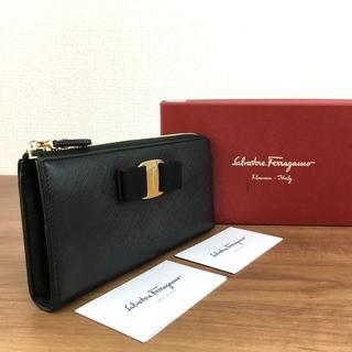 サルヴァトーレフェラガモ(Salvatore Ferragamo)の美品 サルヴァトーレフェラガモ 長財布 ブラック レザー ヴァラ 122(財布)