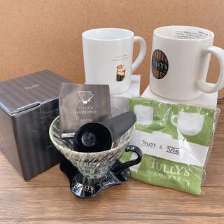 タリーズコーヒー(TULLY'S COFFEE)のタリーズコーヒー グッズセット(タンブラー)