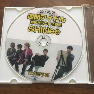 シャイニー(SHINee)の週間アイドル SHINee☆2012.5.9(アイドル)