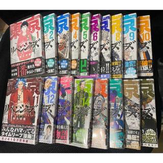 講談社 - 東京卍リベンジャーズ 1〜19巻 全巻セット
