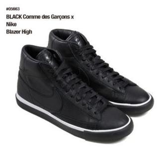 ブラックコムデギャルソン(BLACK COMME des GARCONS)のNIKELAB CDG BLACK BLAZER HIGHナイキブレザー27cm(スニーカー)