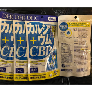 DHC - DHC カルシウム+CBP 60日分 ×4袋