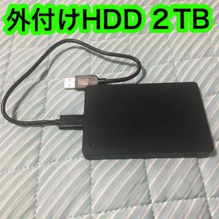 アイオーデータ(IODATA)のI-O DATA 外付けHDD 2TB USB 3.1 HDPH-UT2KR/E(PC周辺機器)
