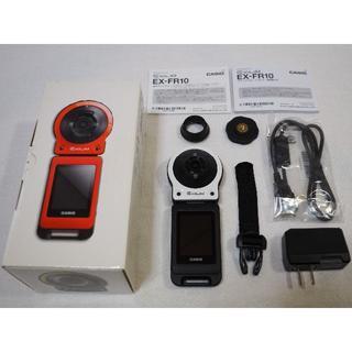 カシオ(CASIO)のカシオ EXILIM EX-FR-10 ホワイト アクションカメラ(コンパクトデジタルカメラ)