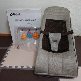 Richell - リッチェル バウンシングシートおもちゃ付きR