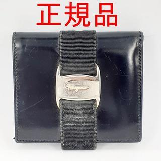 サルヴァトーレフェラガモ(Salvatore Ferragamo)のサルヴァトーレ フェラガモ 2折財布 コインケース付 レザー ブラック(財布)