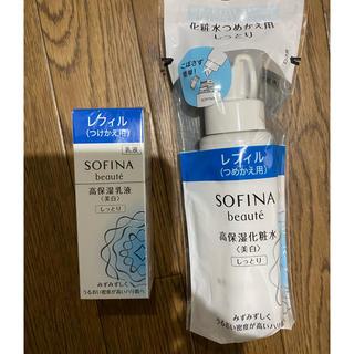 ソフィーナ(SOFINA)のソフィーナボーテ美白化粧水しっとりレフィル、美白乳液しっとりレフィルセット(化粧水/ローション)