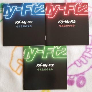 キスマイフットツー(Kis-My-Ft2)のキスマイグッズセット(アイドルグッズ)