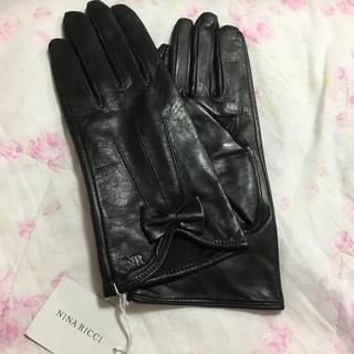 ニナリッチ(NINA RICCI)の新品ニナリッチ 羊革手袋 NINA RICCI 黒(手袋)