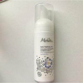 メルヴィータ(Melvita)のメルヴィータ ホイップウォッシュ(洗顔料)(洗顔料)